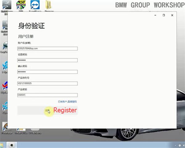 godiag v600 bm register
